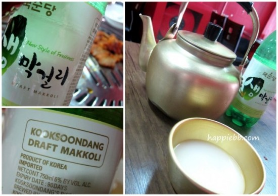 Koryo | Buy Me a (Korean) Drink!