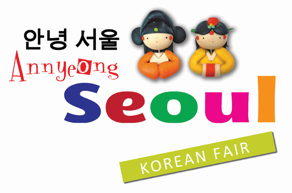 Annyeong Seoul Sticker