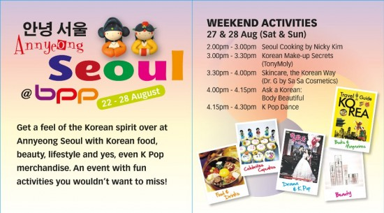 Weekend Activities at BPP!