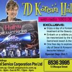 CTC, KTO Dream concert tour