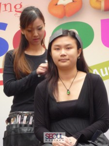 Sasa Cosmetics