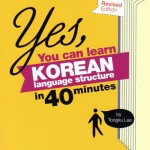 Yes, You Can Learn Korean in 40 Minutes (N)