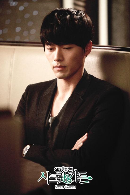 Secret Garden Hyun Bin Chant Garden Ftempo