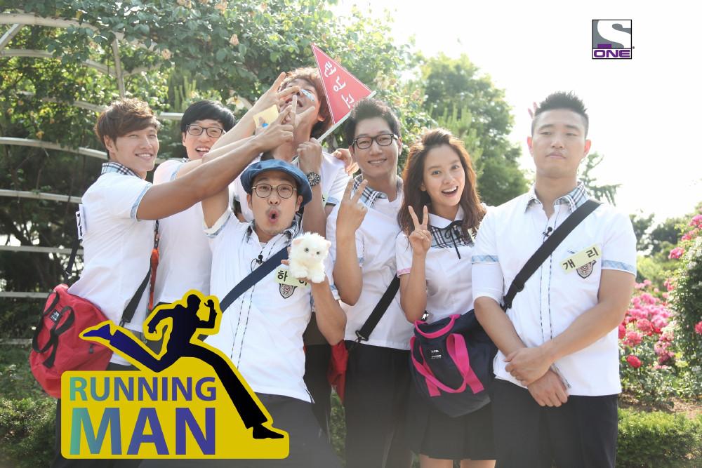 Running Man, ONE TV Asia